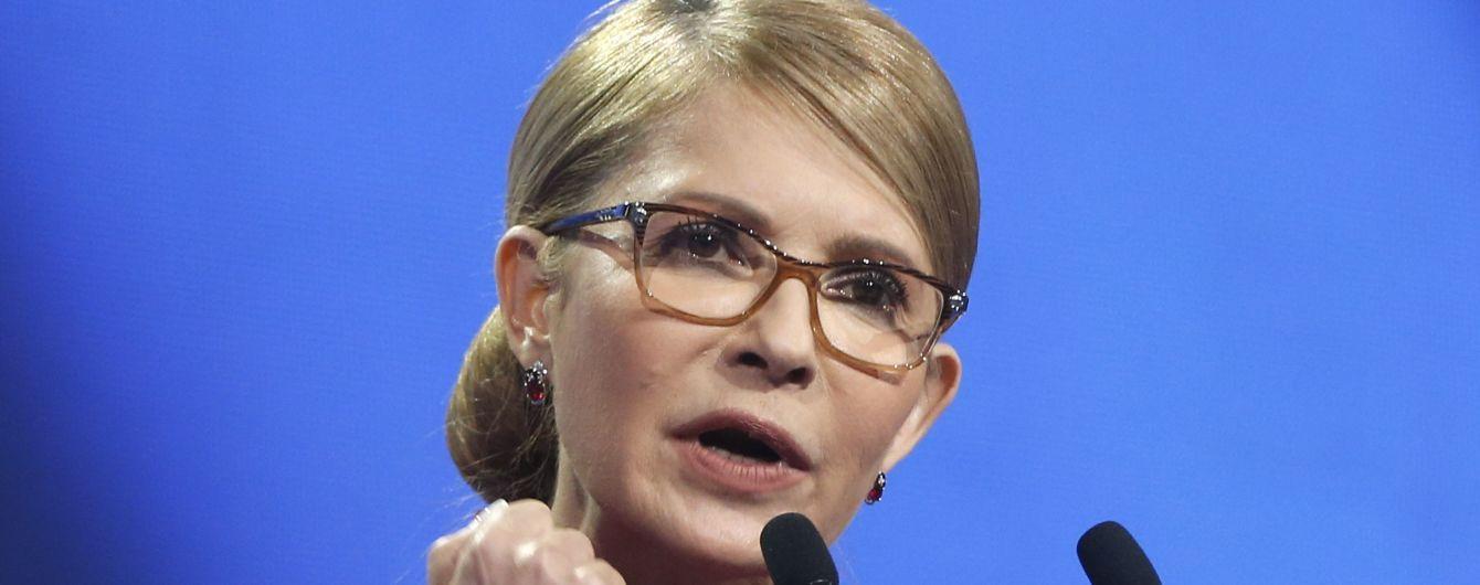 Тимошенко призвала создать новую коалицию под Зеленского