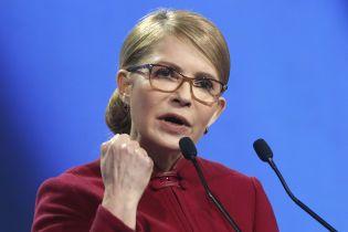 Тимошенко рассказала, почему поддерживает Мангера