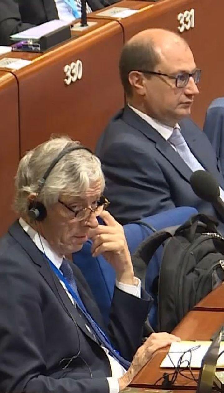 Україна в ПАРЄ: у Стразбурзі розпочалися дебати щодо ситуації в Азовському морі
