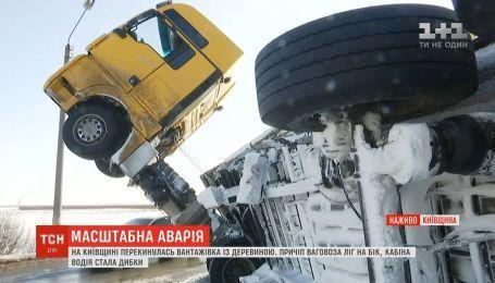Под Киевом на скользкой трассе перевернулся грузовик