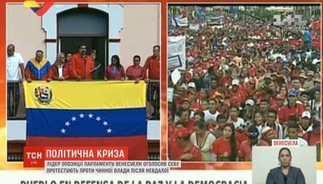 Николас Мадуро дал американским дипломатам 72 часа, чтобы покинуть страну