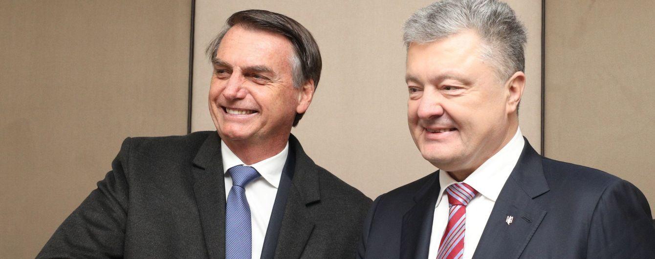 """Порошенко вперше зустрівся з """"бразильським Трампом"""" та запросив його до України"""