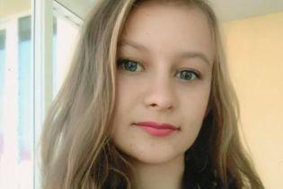 На помощь добрых людей надеются Алена и ее братик Сергей