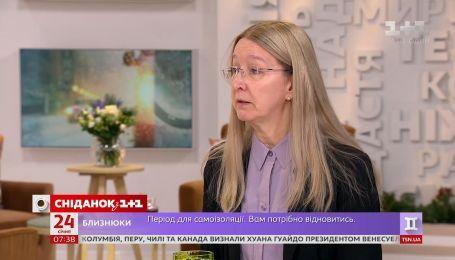 Грозит ли украинцам эпидемия кори - разговор с Ульяной Супрун