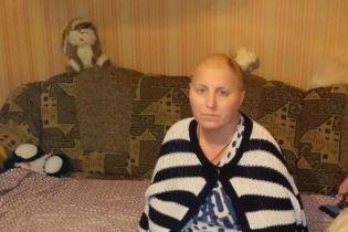 Вита борется с опухолью мозга и просит помощи