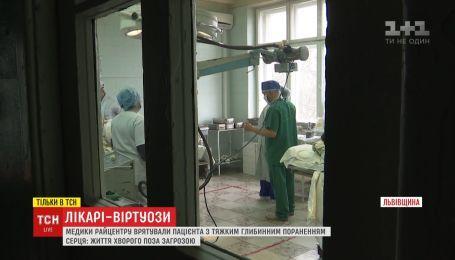 На Львівщині лікарі врятували пацієнта з глибинним пораненням у серце