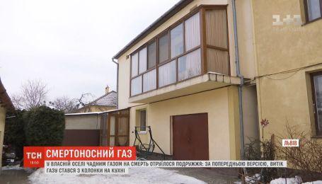 Во Львове супруги отравились угарным газом в собственном жилище