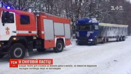 Более тысячи ДТП за сутки произошли в Украине из-за непогоды