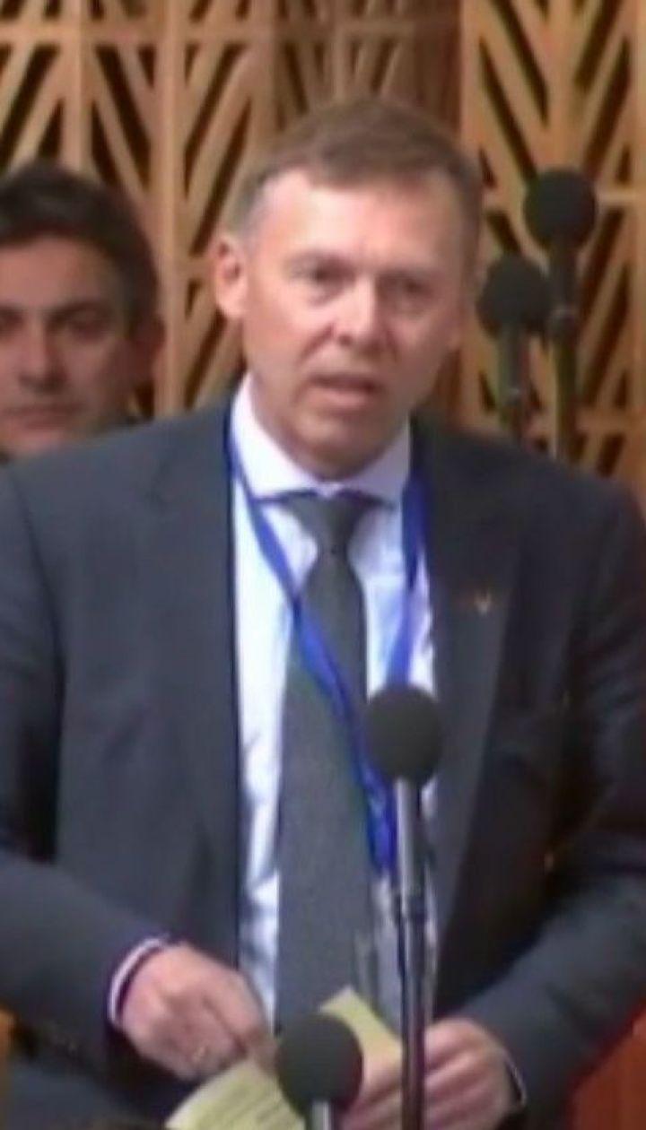 У Страсбурзі ухвалили резолюцію про загострення ситуації в Азовському морі та Керченській протоці