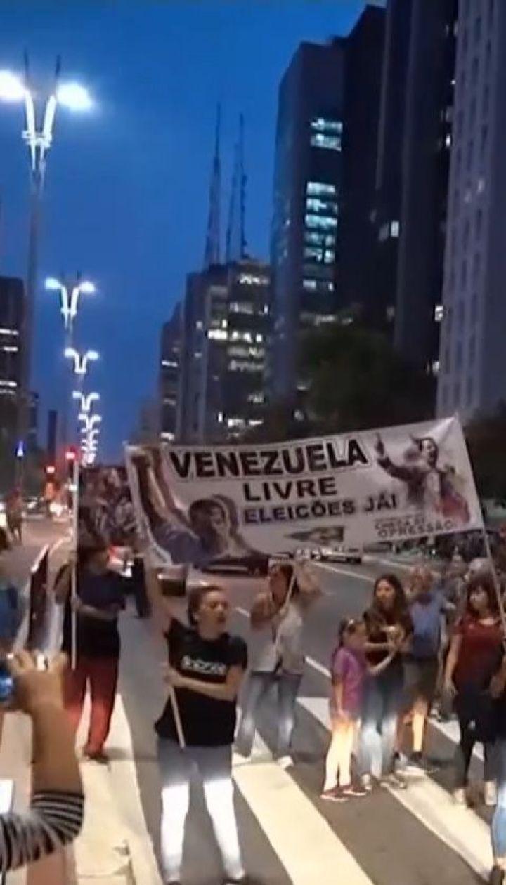 Венесуэльцы во всем мире протестуют против нелегитимного президента