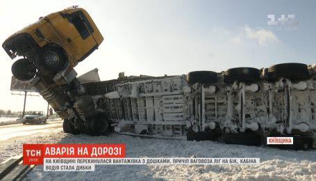 Вверх колесами: на Киевщине перевернулся грузовик с досками