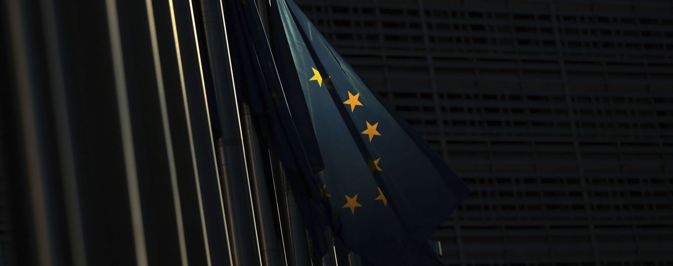 Комитет Европарламента отказал России в стратегическом партнерстве