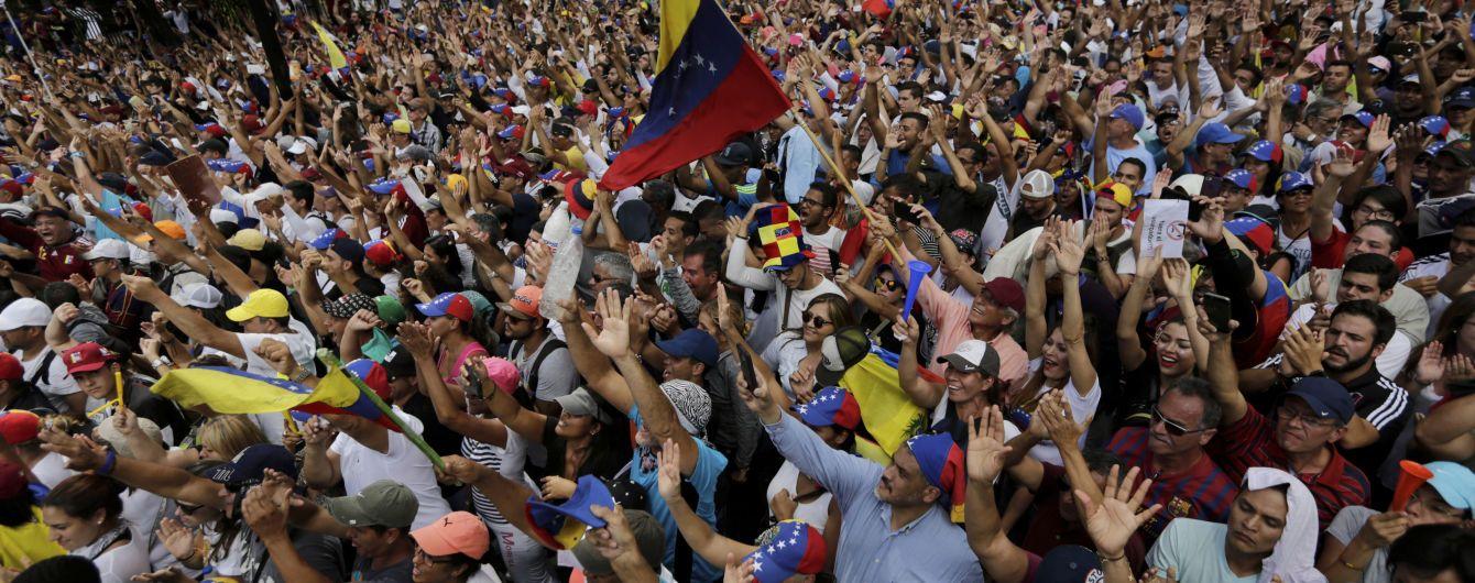 Венесуэльский кризис: Германия и Испания выдвинули ультиматум Мадуро