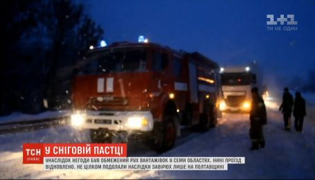 Вследствие непогоды было ограничено движение большегрузного транспорта в семи областях Украины