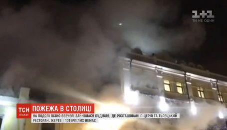 На Подоле загорелось здание, где расположены пиццерия и турецкий ресторан