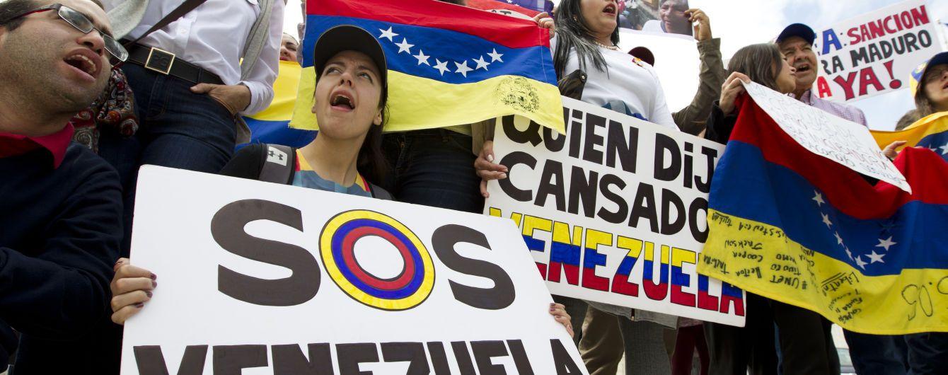 ЕС призывает избежать силовых решений конфликта в Венесуэле