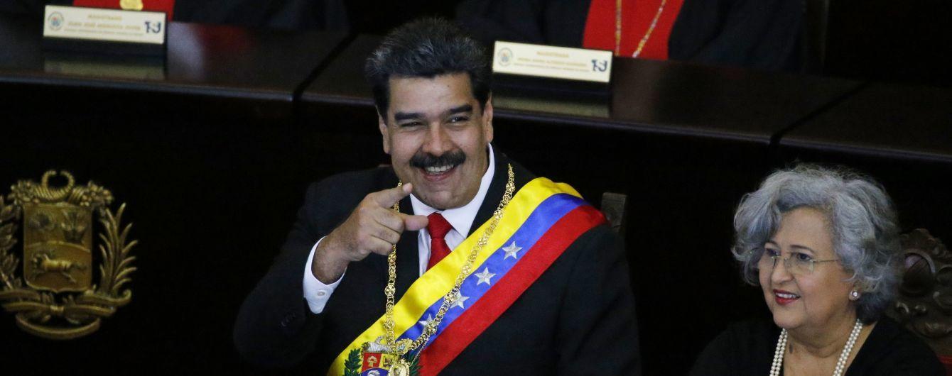 Мадуро предложил провести досрочные выборы парламента вместо президентских