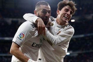 """Два пенальті та шість голів: """"Реал"""" у надрезультативному матчі Кубка Іспанії переміг """"Жирону"""""""
