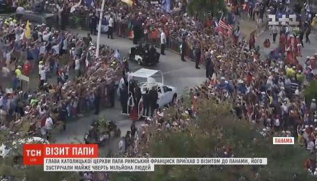 Папа Римский приехал в Панаму, чтобы отметить Всемирный день молодежи