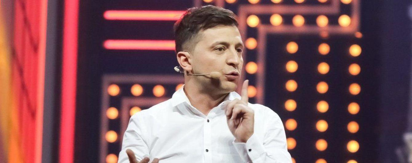 Полиция задержала автора SMS-угроз Зеленскому