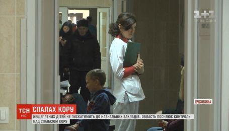 Спалах кору: нещеплених дітей не пускатимуть до навчальних закладів на Буковині