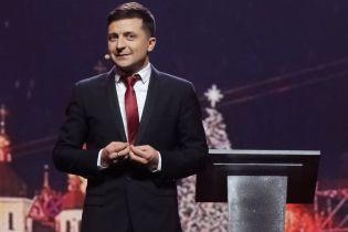 Зеленський офіційно став кандидатом у президенти
