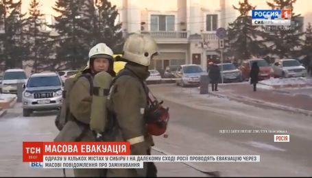 Масова хвиля мінувань в Росії: людей терміново евакуювали