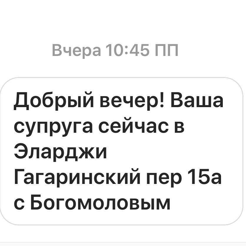 Максим Віторган