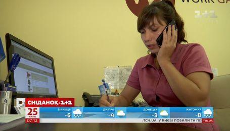 За 2018 год почти полмиллиона украинцев официально трудоустроились - экономические новости