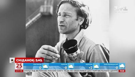 Отец американского киноавангарда - памяти режиссера Йонаса Мекаса