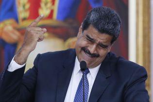 Бразилія і Аргентина підтримали парламент Венесуели і виступили проти Мадуро