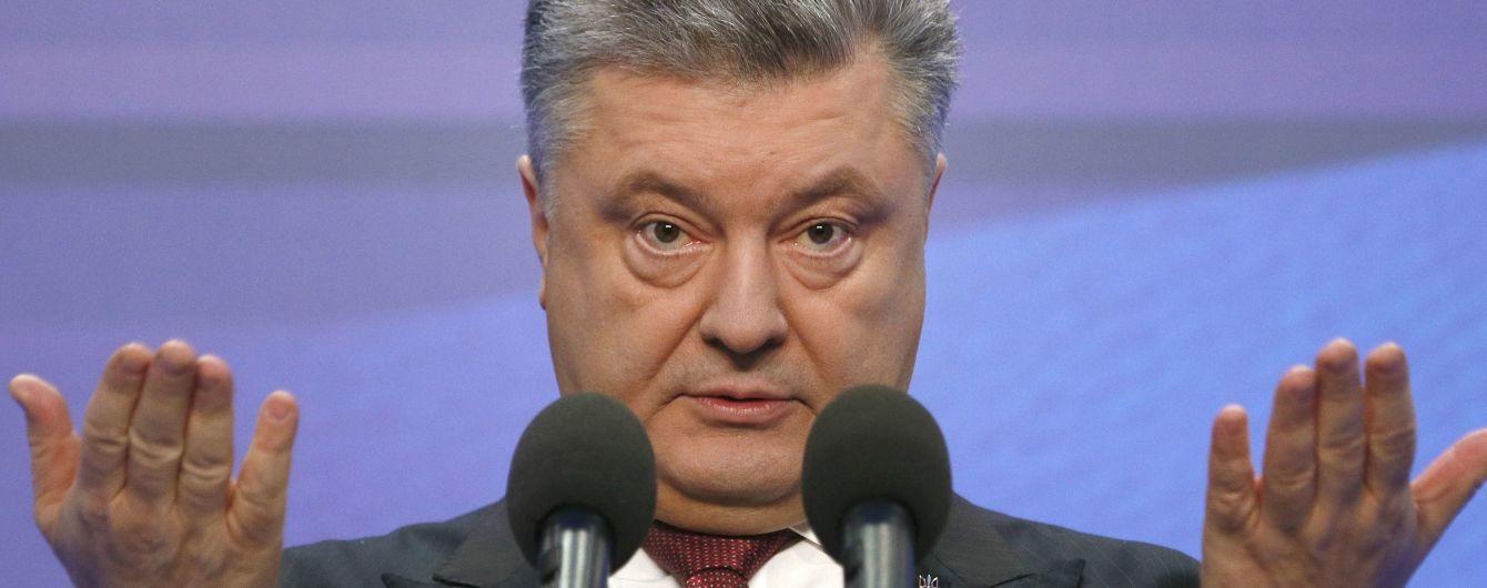 """Порошенко в ответ на вопрос о действиях в случае поражения рассказал о плане """"П"""""""