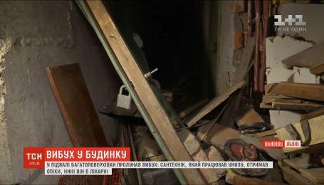 Во Львове произошел взрыв в жилой многоэтажке, есть пострадавший