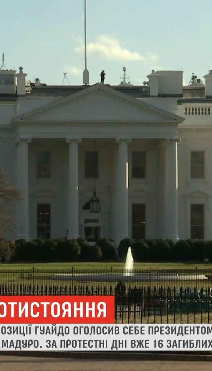 Мадуро закрывает посольство Венесуэлы в США