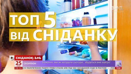 Топ-5 продуктов, которые нельзя хранить в холодильнике