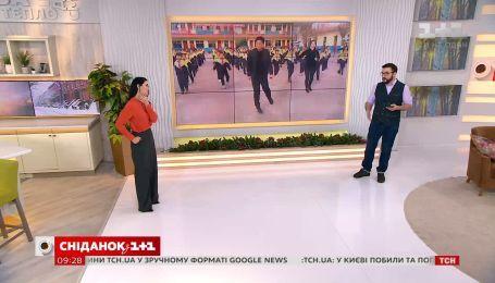 Танцювальний батл: Руслан Сенічкін та Людмила Барбір станцювали під руханку китайського вчителя