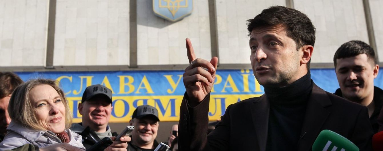 Во Львове со ссорой и давкой пытались сорвать благотворительный выступление Зеленского