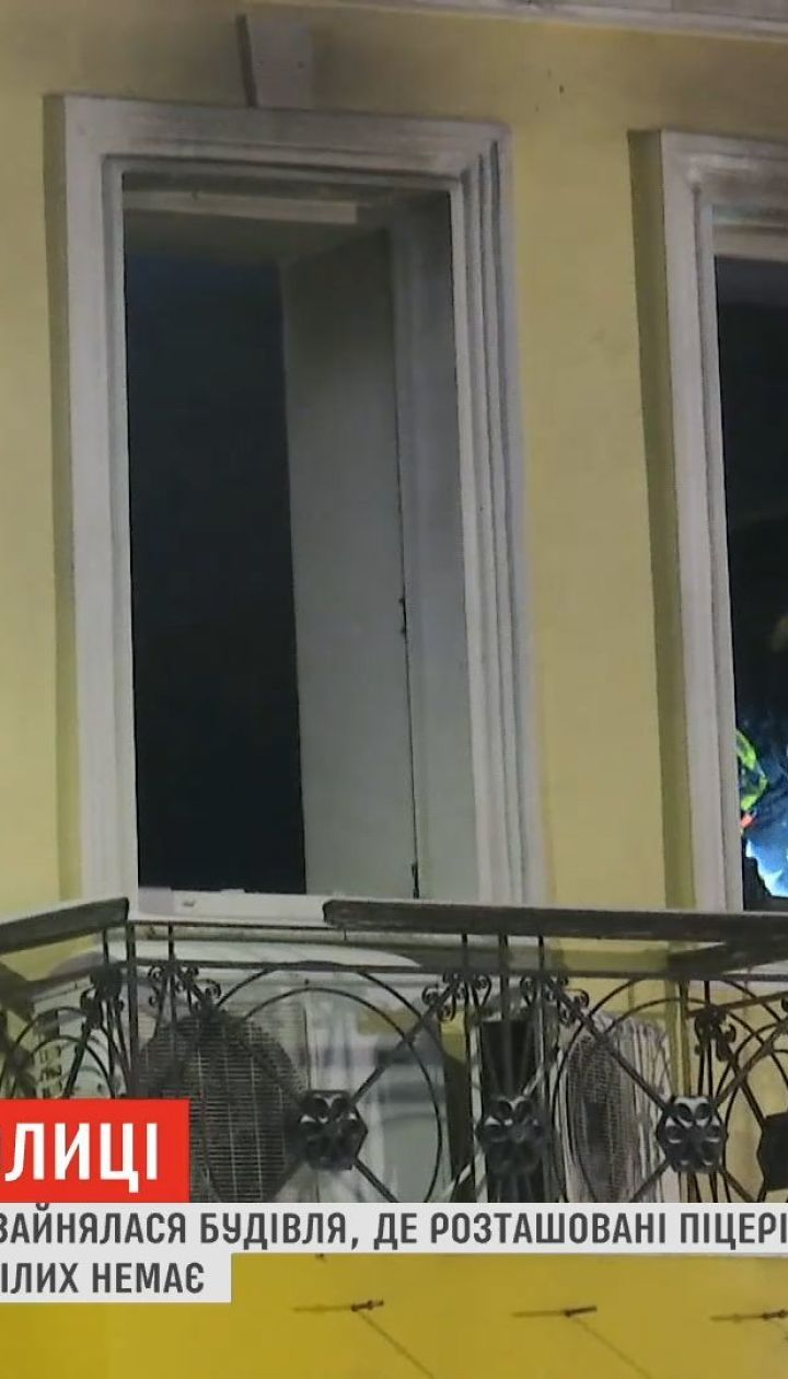 На столичном Подоле горел ресторан