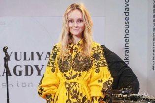 Это успех: дизайнер Юлия Магдич одела в вышиванки самых влиятельных женщин мира