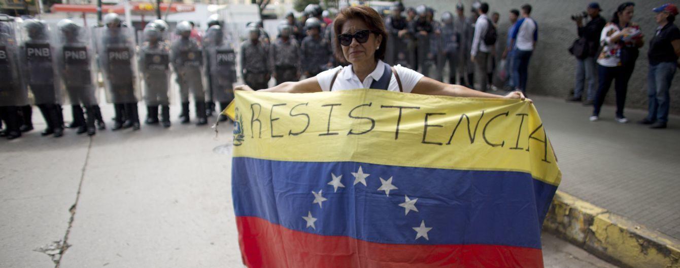 Гуайдо поддержали 11 венесуэльских дипломатов в США