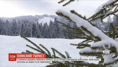 На горе Драгобрат исчез 47-летний гражданин Германии