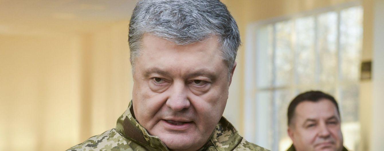 Порошенко на Генассамблее ООН доложил, какие потери понесла Украина за пять лет российской агрессии
