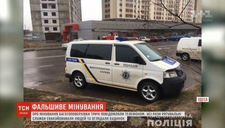 В Одессе трижды за сутки неизвестный по телефону сообщал о взрывчатке в одной и той же многоэтажке