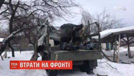 Бойовики обстріляли вантажівку з українськими військовими
