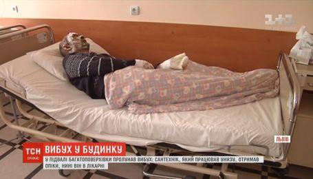Сантехнік отримав 10% опіків після вибуху у підвалі львівської багатоповерхівки