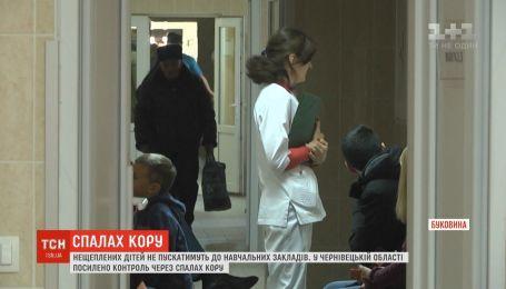 На Буковине родители подделывают справки о прививках своих детей от кори