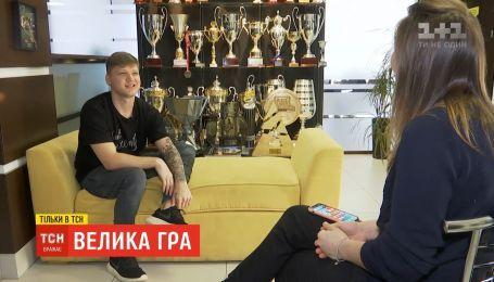21-летний украинец зарабатывает сотни тысяч долларов, увлекаясь компьютерными играми