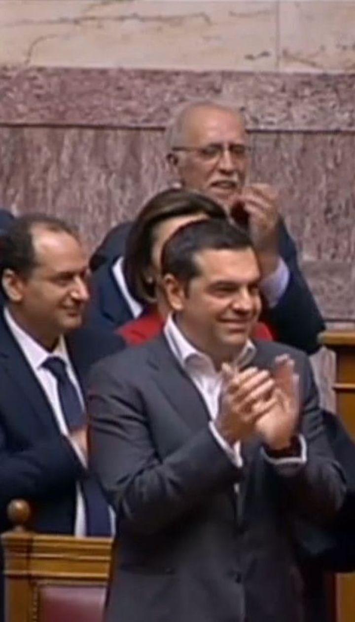 Парламент Греции ратифицировал соглашение с Македонией о смене названия этой страны