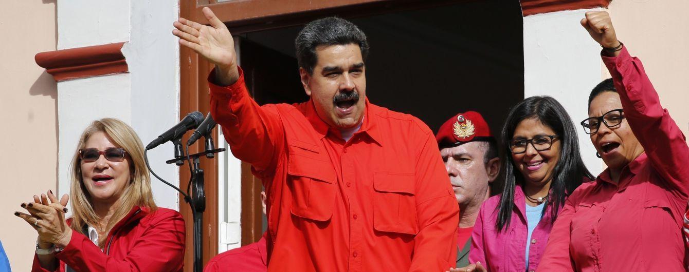 Минфин США накладывает санкции на окружение Мадуро