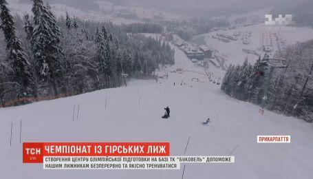 В Буковеле создали центр олимпийской подготовки по зимним видам спорта